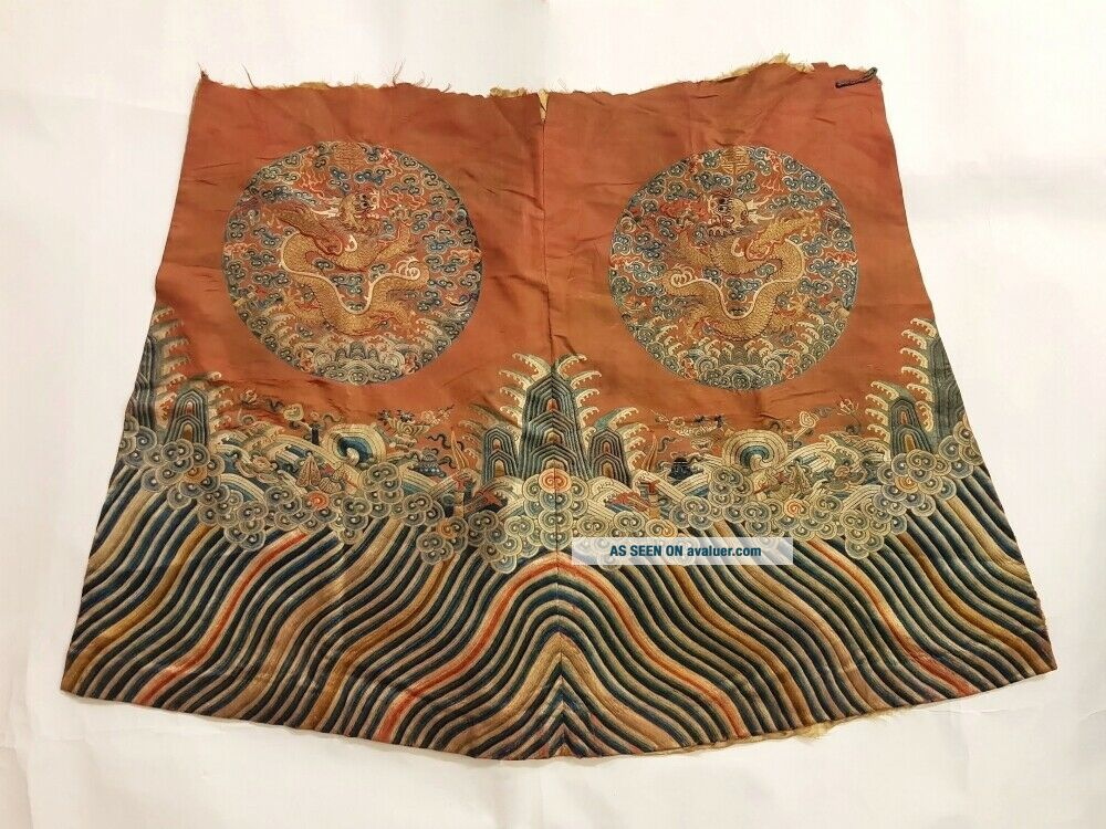 Chinese Imperial Robe Partial w/Two Imperial Dragon Roundels,  Yellow Liner,  19th C