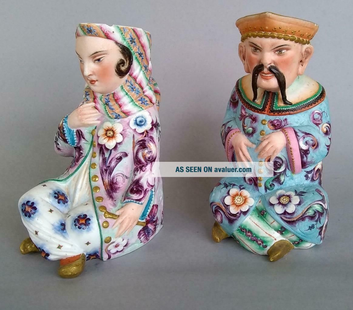 Antique Jean Gille French Porcelain Asian Man Woman Jug Figurine Creamer Chinese