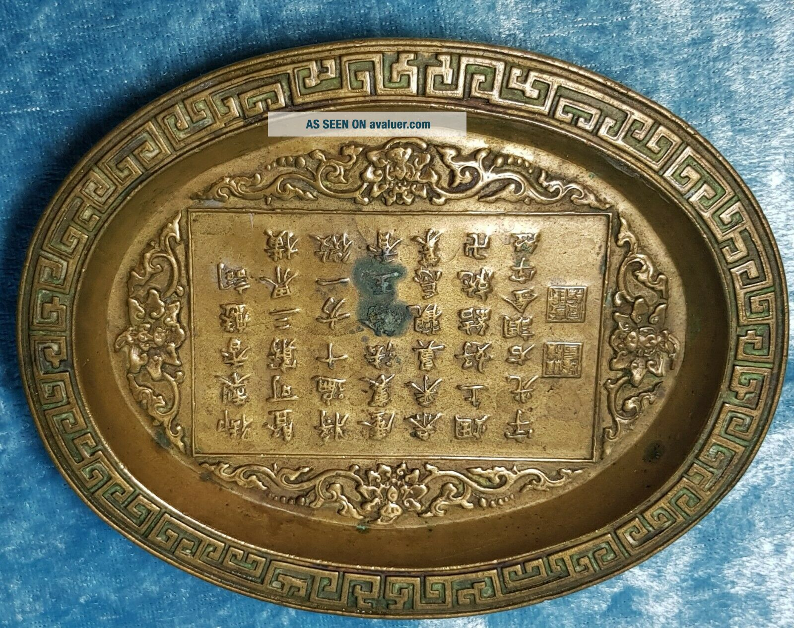 18TH.  C.  QING CHINESE BRASS/ BRONZE ' SCHOLARS OBJECT ' DISH CALLIGRAPHY POEM.  1780
