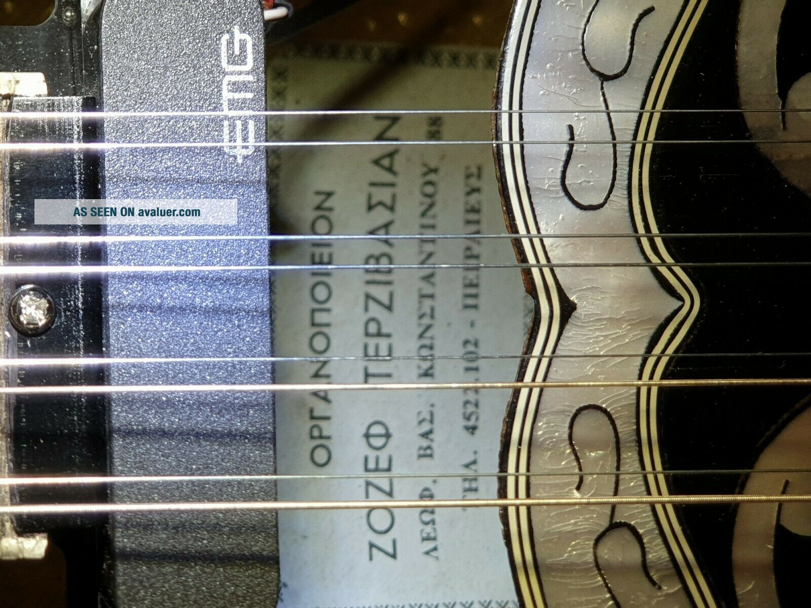 Rare And Unique,  Greek Bouzouki.  ZOZEF TERZIVASIAN