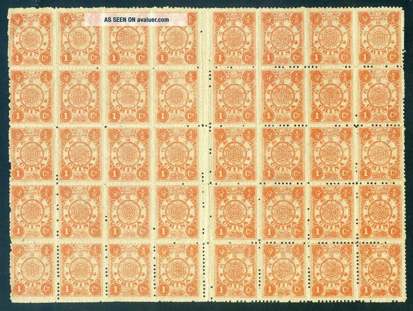1894 Dowager 1cd complete sheet of 40 never hinged Very Rare