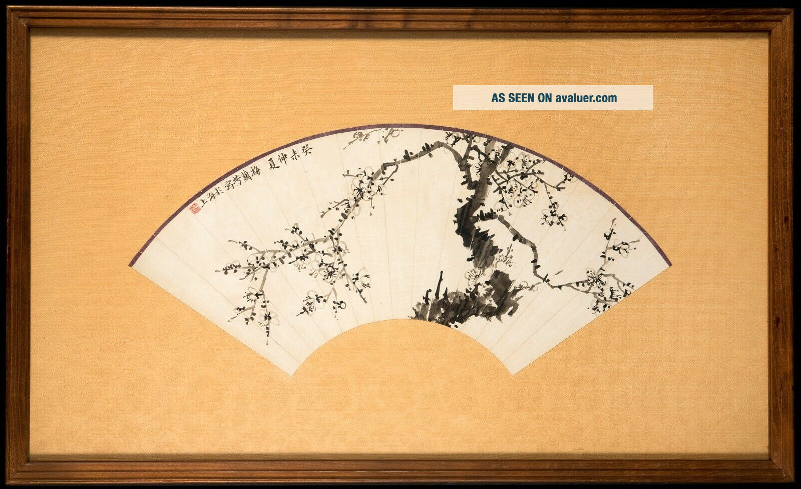 Vintage Hand Painted Japanese Fan on Paper,  Mounted and Framed,  Signed