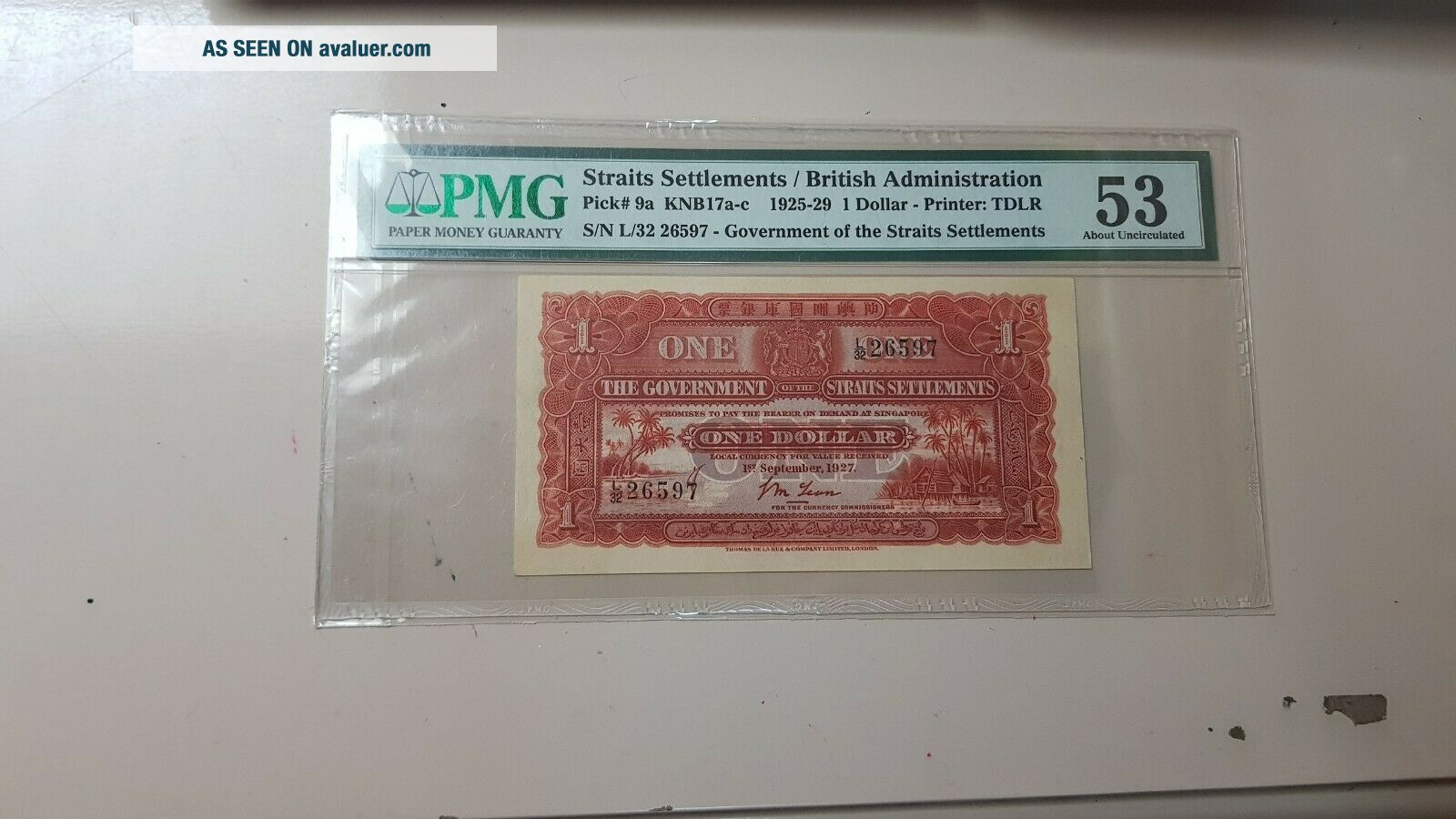 STRAITS SETTLEMENTS 1 DOLLAR 1927 PMG53 RARE KEYDATE WITH HIGH SCORE