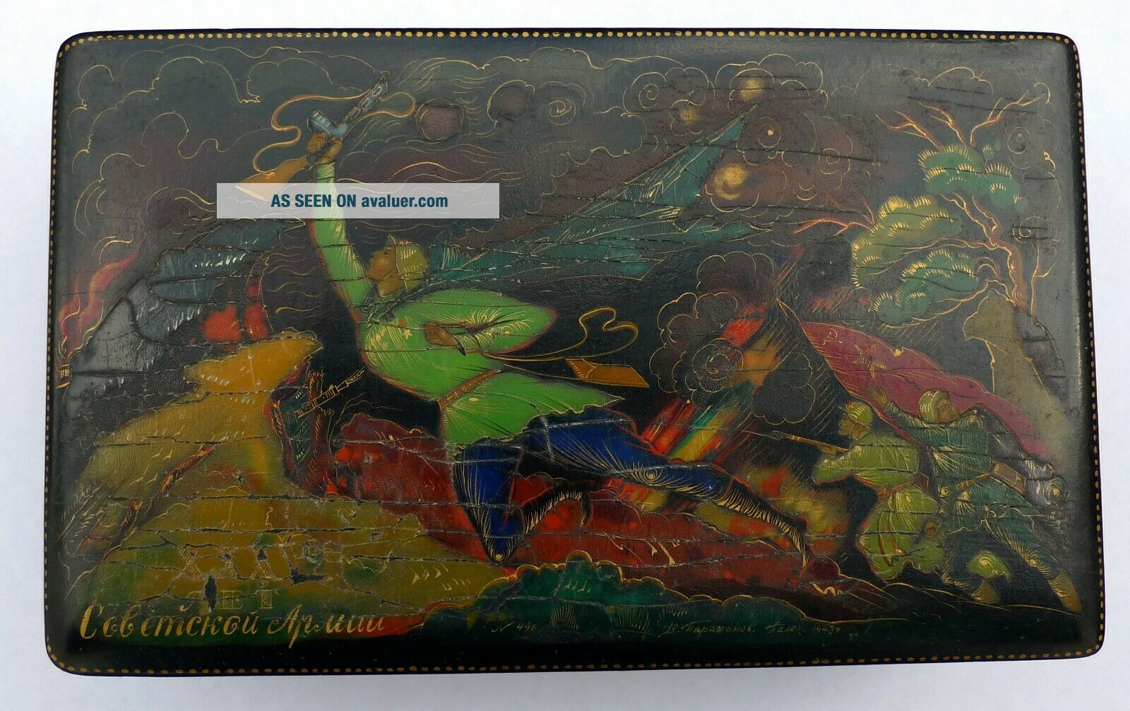 Vintage Soviet Russian lacquered Palekh hand painted box Red Army warriors WWII