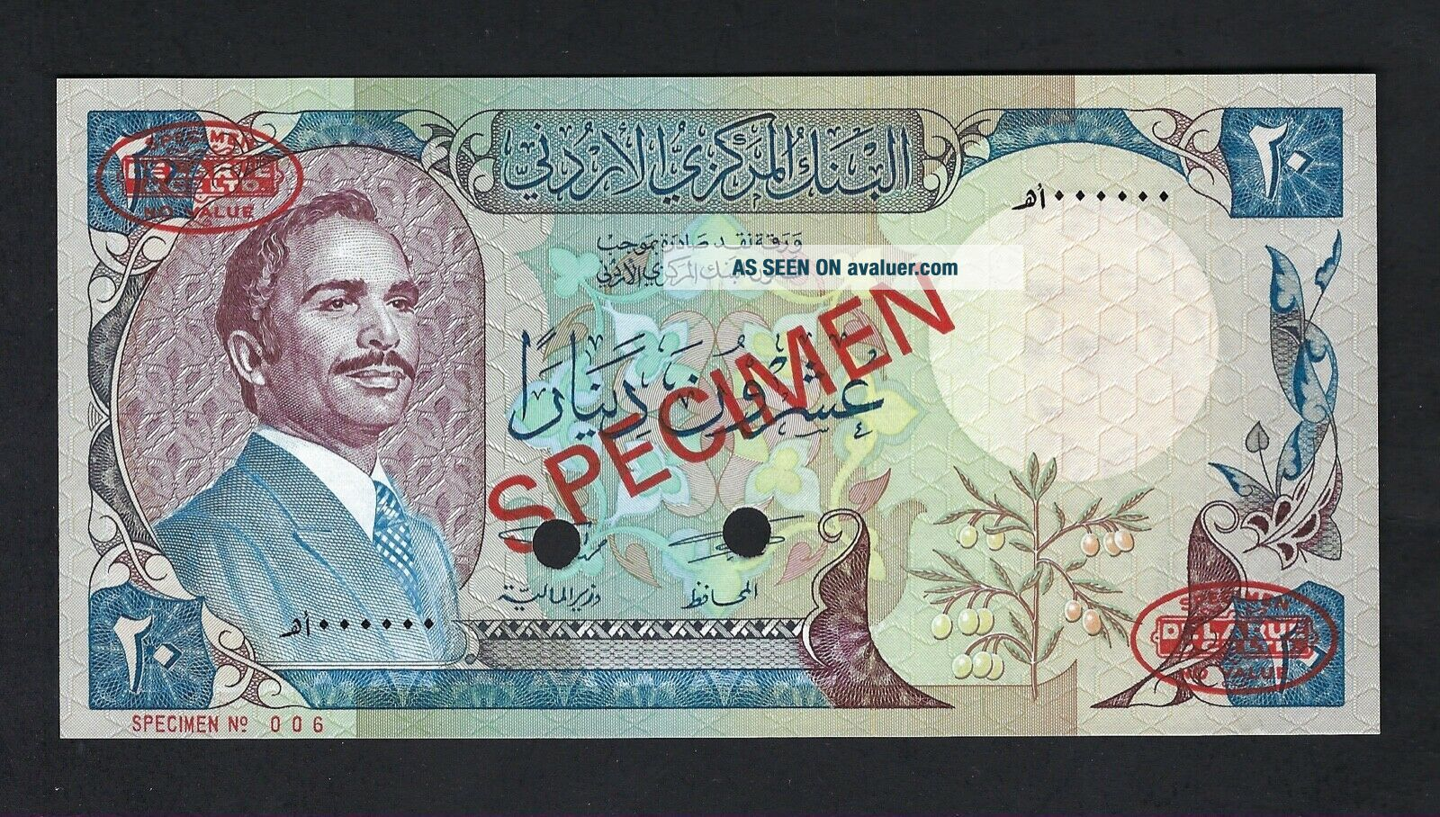 Jordan 20 Dinars ND (1977 - 85) P22as Specimen TDLR Uncirculated Rare