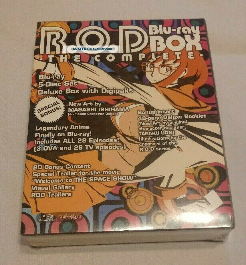 R.  O.  D The Complete Bluray Box (OUT OF PRINT) RARE ANIPLEX
